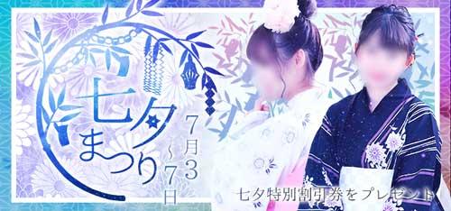 五反田祭り