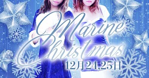 マリンのクリスマス