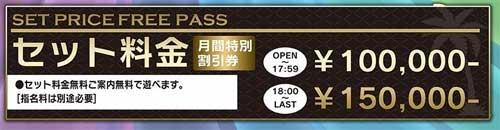10万円定額