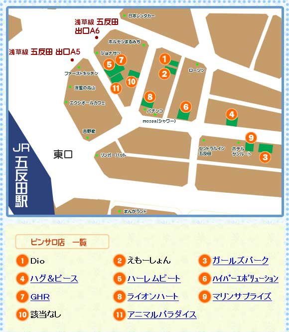 五反田ピンサロマップ