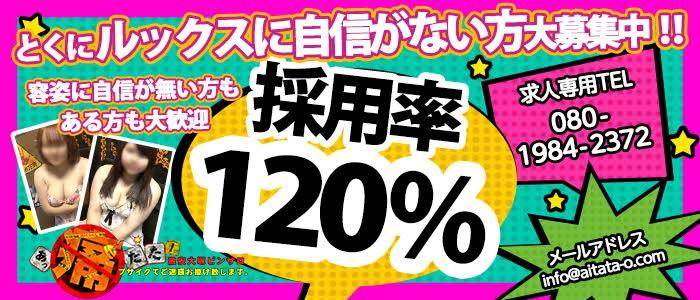 10分平均1000円の価格帯のお店