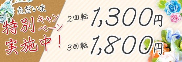 大塚ニューパピヨン