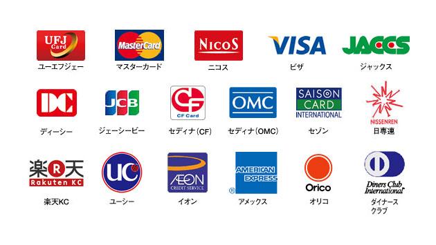 ピンサロとクレジットカード