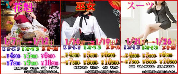 新春七変化。新年を祝う記念コス