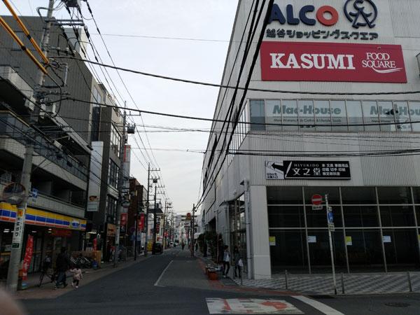 越谷ショッピングスクエア