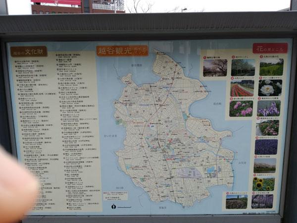 越谷のその他の観光