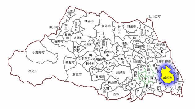 埼玉県越谷市の位置について