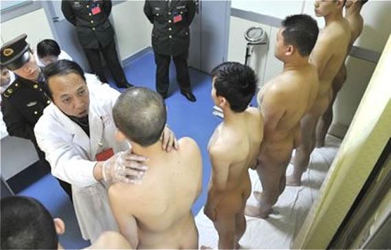 受付時の身体検査