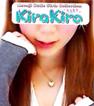 キラキラ小田