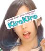 キラキラ富士野