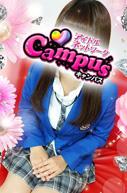 キャンパス桜庭