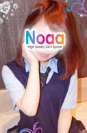 新宿ノアミカ