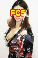 FC5さき