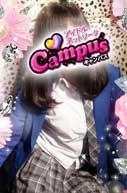 キャンパス安田