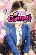キャンパス石田