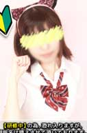 にゃんパラ花咲