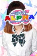 新宿アルファひなみ