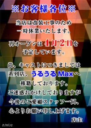 立川キャンディーガール
