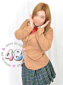サロンド48