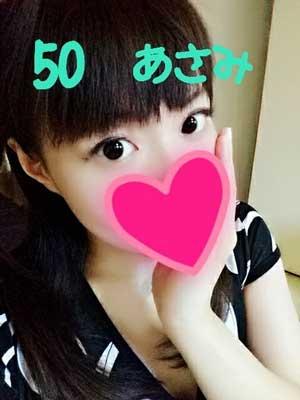 五反田ハイエボ