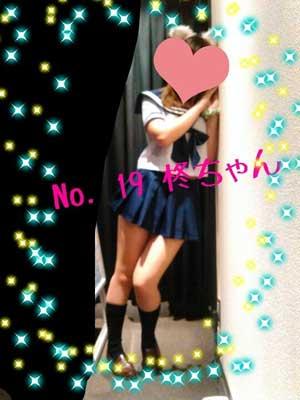 新宿にゃんパラ柊