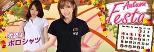 五反田ハーレムビートポロシャツ
