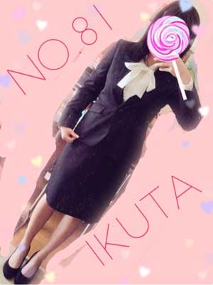 大和キラキラ生田