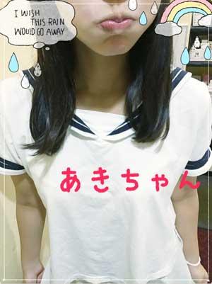 五反田ガールズパークあき