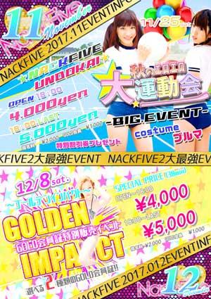 荻窪ナックファイブオープン~4000円、18時~5000円の激安プライスにてご案内!