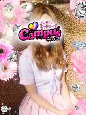 池袋キャンパス国民的ふわふわ系美少女「白石」ちゃん