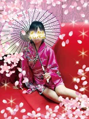 錦糸町花魁おっとりした性格の「あおい」ちゃん
