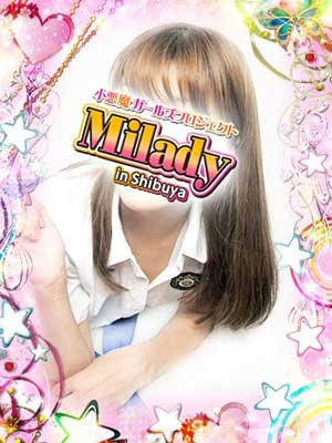 渋谷ミレディ人気の「綾野」ちゃん