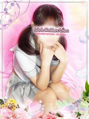 赤羽アイドルコレクションロリ系美少女「水樹」ちゃん