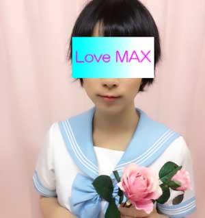 大塚愛MAXキレイめガールの「あい」ちゃん