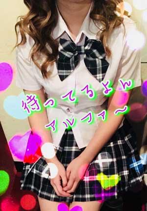 新宿アルファGカップの人気嬢「かんな」ちゃん