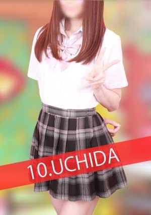 池袋ぷりまじ激かわハーフ系美少女の「内田」ちゃん