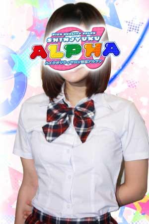 新宿アルファ清楚な美少女「はるな」ちゃん