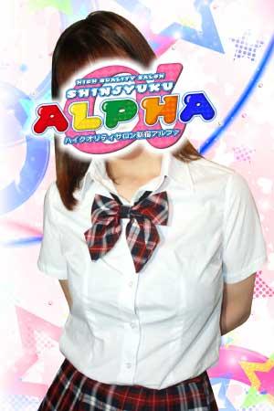 新宿アルファ癒し系「セリカ」ちゃん