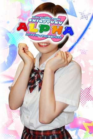 新宿アルファ美形新人「ゆた」ちゃん