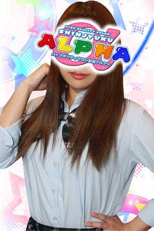 新宿アルファ「つばさ」ちゃん