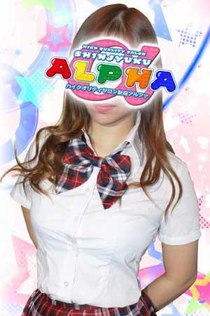 新宿アルファ「かんな」ちゃん