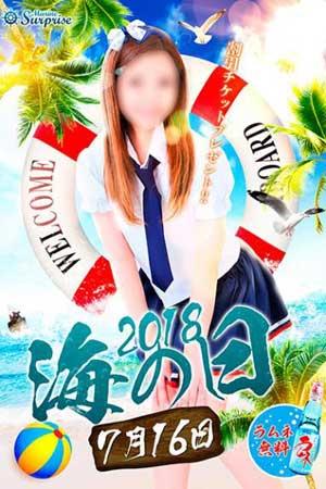 五反田マリンサプライズ7月16日に一日限りの【海の日イベント2018】開催