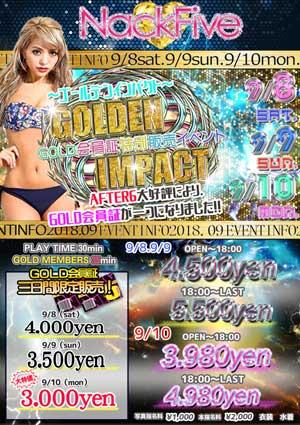 荻窪ナックファイブ本日はオープンからの早い時間なら4500円から遊べて、GOLD会員証は4000円にて販売