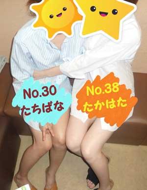 池袋好き!モーション「橘」ちゃんと「高畑」ちゃん