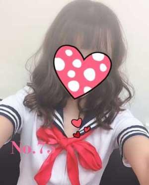五反田ライオンハート「竜堂」ちゃん