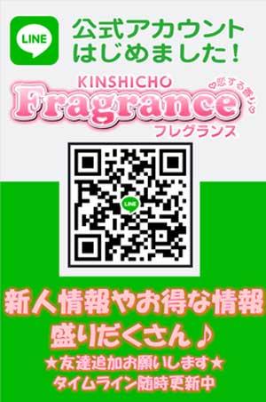 錦糸町フレグランス公式のLINEアカウントが出来ました!