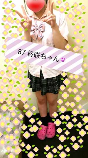 池袋ハニーパラダイス「柊咲」ちゃん