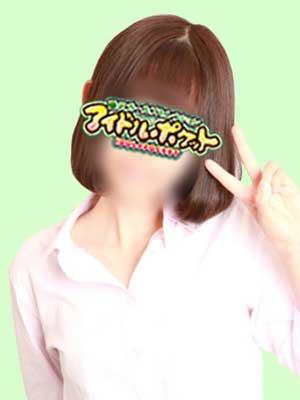 藤沢アイドルポケット「桃井」ちゃん