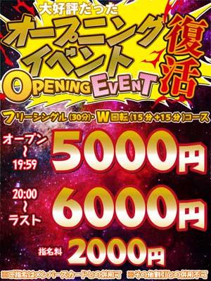 錦糸町フレグランス8月もまだまだオープニングイベント開催!