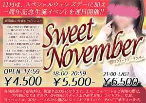 川崎チョコラブ毎日エブリバディ4500円スタート!
